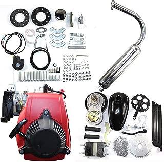 BSTOOL 49cc 4 stroke Engine Motor Kit Bike Fuel Gas Petrol Motorized Bicycle Scooter Conversion kit