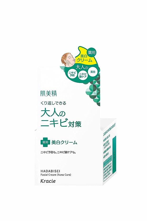初心者ヒント日付付き肌美精 大人のニキビ対策 薬用美白クリーム 50g (医薬部外品)