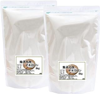 自然健康社 難消化性デキストリン 1kg×2袋 チャック付き袋入り