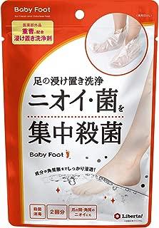 ベビーフット 重曹浸け置き洗浄剤 2回分(25ml×4) 【医薬部外品】