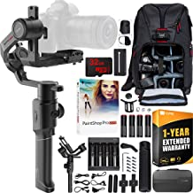 MOZA Air 2 Motorized 3-Axis Handheld Gimbal Stabilizer for Mirrorless and DSLR Cameras Creative Bundle with Deco Photo Backpack Case + 1 Year Warranty Extension + 32GB Card + Paintshop Pro Software
