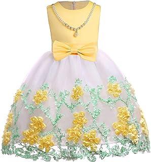 LYQ メッシュ刺繍ガールズドレスメッシュガーゼドレスガールズドレスガーゼ誕生日パーティードレスロングスカートドレス3-9歳の王女のドレス (色 : 黄, サイズ : 150#)