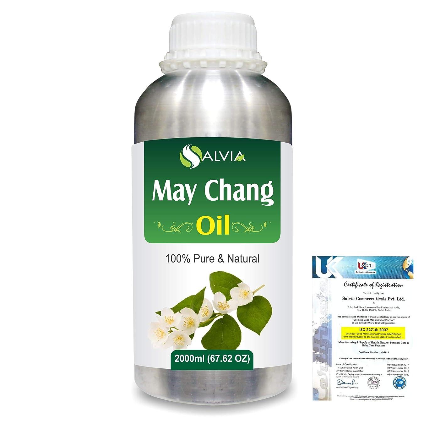 深さ皮チューリップMay Chang (Litsea Cubeba)100% Natural Pure Essential Oil 2000ml/67 fl.oz.