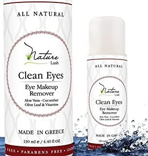 The Best Natural Eye & Face Makeup Remover - Oil Free - Rich Vitamins - Non