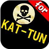 マニアクイズ for KAT-TUN from ジャニーズ