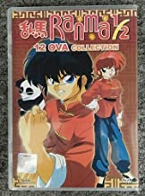 RANMA 1/2 : 12 OVA COLLECTION ( ENGLISH AUDIO ) - COMPLETE OVA SERIES DVD BOX SET ( 1-12 EPISODES)