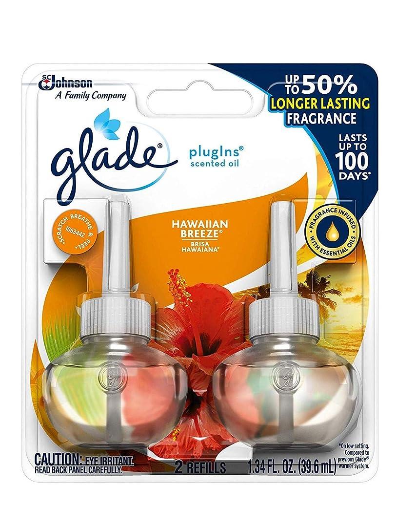 卵適応的明るい【glade/グレード】 プラグインオイル 詰替え用リフィル(2個入り) ハワイアンブリーズ Glade Plugins Scented Oil Hawaiian Breeze 2 refills 1.34oz(39.6ml) [並行輸入品]