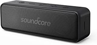 Soundcore Motion B(12W Bluetooth4.2 スピーカー by Anker)【IPX7防水規格 / 12時間連続再生 / 大音量サウンド / マイク内蔵】
