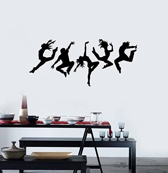 Dancers Vinyl Wall Decal Silhouette Dancing People Dance Art Stickers Mural And Stick Wall Decals