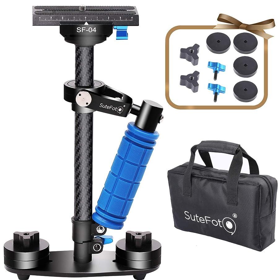 Sutefoto Camera Stabilizer Handheld Gimbal Carbon Fiber 15