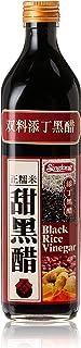 Sing Long Black Rice Vinegar, 750ml