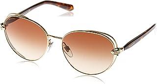 Bvlgari Sunglasses for Women, Brown, 6087B