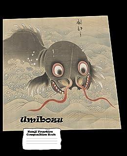 Umibozu Kanji Practice Composition Book