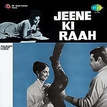 Aane Se Uske Aaye Bahar, Pt. 1