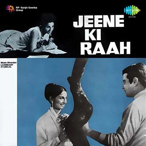 Aane Se Uske Aaye Bahar Duet By Mohammed Rafi Bhupinder Singh On Amazon Music Amazon Com