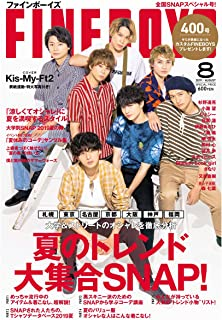 FINEBOYS(ファインボーイズ) 2019年 08 月号 [夏のトレンド大集合SNAP!/Kis-My-Ft2]