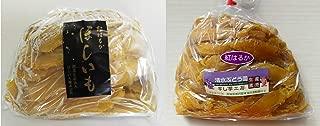 紅はるか 干し芋【食べ比べセット】2kg 平干し(1kg×1袋)+せっこう(1kg×1袋) 茨城県産 無添加