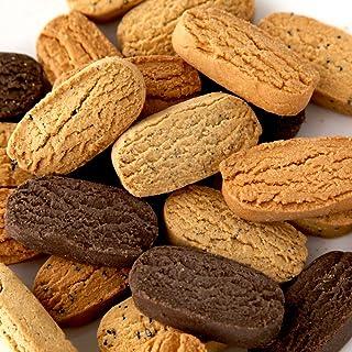砂糖不使用! おからパウダー使用 豆乳ダイエットおからクッキー バー50本入り 〈箱入り・1Kg〉自社直営工場製造! ダイエットと健康の神林堂