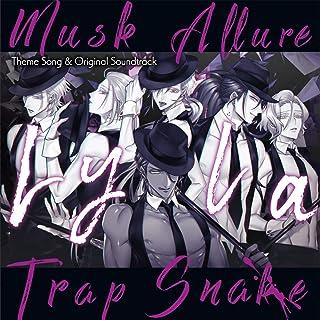蛇香のライラ ~Allure of MUSK~ 主題歌&サウンドトラック