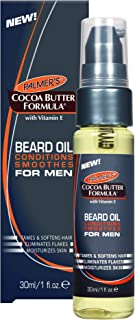 Palmer's Cocoa butter formula men's beard oil, 2.1 Ounce