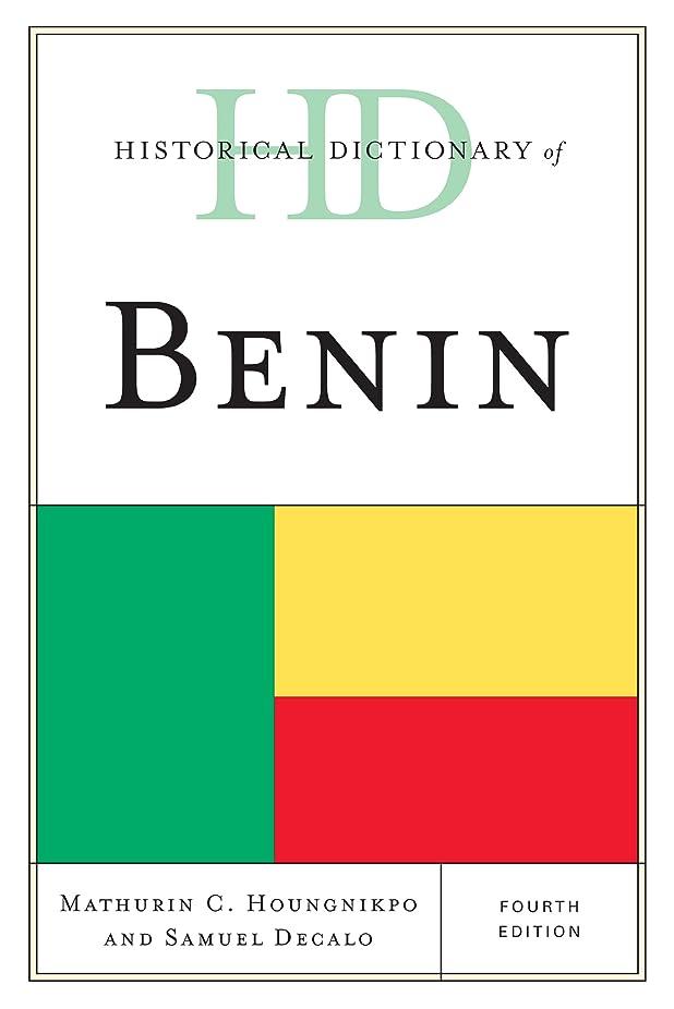 唇企業ひらめきHistorical Dictionary of Benin (Historical Dictionaries of Africa) (English Edition)