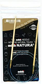 addi Knitting Needle Circular Natura Bamboo Skacel Exclusive Blue Cord 20 inch (50cm) Size US 07 (4.5mm)