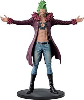 Banpresto One Piece 7.5