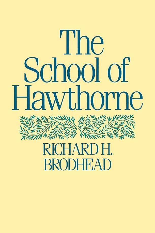 ピラミッドライフルフルーツ野菜The School of Hawthorne