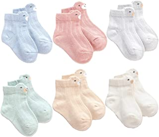 Necoluco Cute Animal Soft NewbornBaby Socks 6 Pairs Baby Toddler Infant Newborn Kids Boys Girls