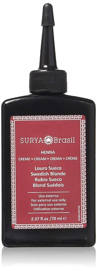 警報ジャンピングジャックカストディアンSurya Brasil Products ヘナクリーム、2.37液量オンス スウェーデンのブロンド