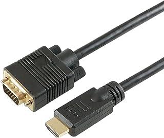 ホーリック HDMI→VGA変換ケーブル 1m HDMI to VGA HDVG10-155BK