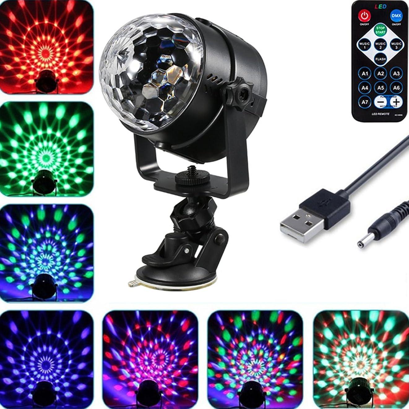 恐ろしいです望み眼ocamo USBディスコライト車ライト7色変更RGB Miniクリスタルマジック回転ボール効果ライトパーティーディスコクラブDJライトShow 3?W voice-activated self-propelledストロボ mhy-HP180721-JJ-1A6F8CF428