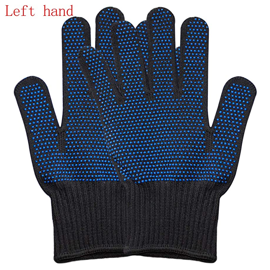 SimpleLif Heat Resistant Silicone Kitchen Barbecue Oven Cooking BBQ Baking Safety Glove (only one-Double Sided)