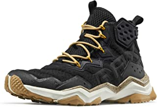 Men's Wolf Outdoor Breathable Hiking Boot Camping Backpacking Shoes Lightweight Sneaker