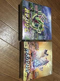 ポケモンカードゲーム ソード&シールド 拡張パック 摩天パーフェクト 蒼空ストリーム 各1箱