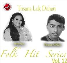Trisana Lok Dohari Hit Series Vol. 12 (Nepali Lok Dohori)