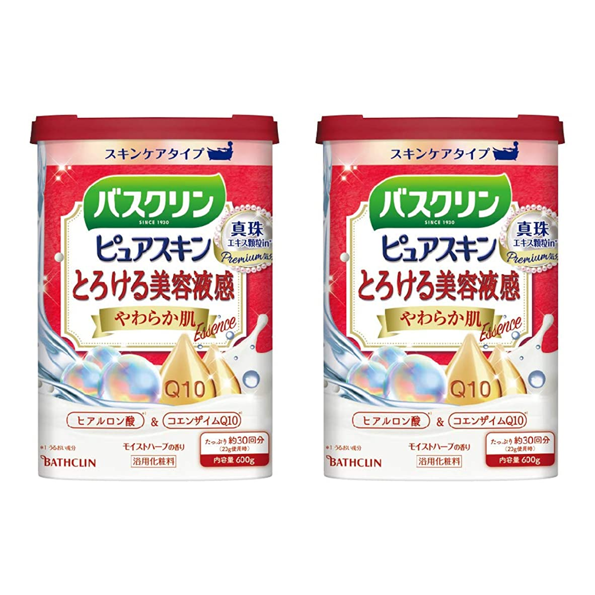 華氏歯安心【まとめ買い】バスクリンピュアスキンやわらか肌600g入浴剤(約30回分)×2個
