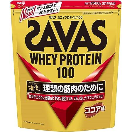 ザバス ホエイプロテイン100 ココア味【120食分】 2,520g