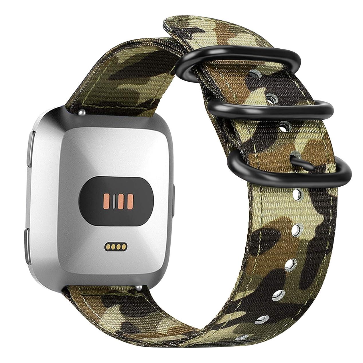 泥沼ベーシックビヨンFor Fitbit Versa バンド, Fintie 編みナイロン 時計バンド 交換ベルト フィットビット Fitbit Versa スポーツストラップ (カモグリーン)