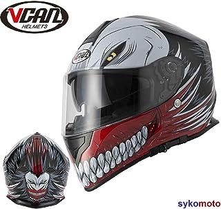 Vcan V128 Casque Moto Int/égral pour Scooter Chopper Casque de Moto Homme et Femme Demi-Jet Gold ACU estampill/é Vert S 55-56cm