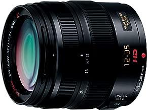 Panasonic LUMIX G X Vario 12-35mm/F2.8 ASPH./Power O.I.S./H-HS12035 - International Version (No Warranty)