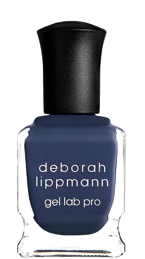 禁止する柔らかい足不誠実[Deborah Lippmann] デボラリップマン ジェルラボPROシリーズ