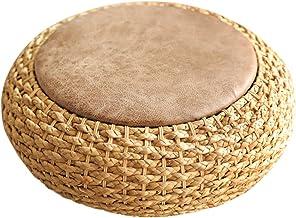 Rattan futon Cushion 17cm Thick Round Tea Ceremony Increased seat Cushion Tatami mat Living Room Furniture (Color : Beige,...