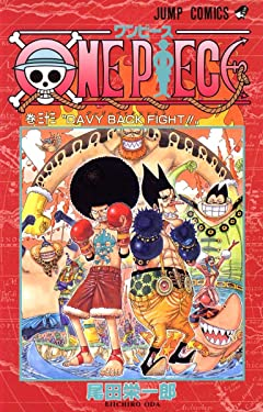 One Piece Vol 33 (Japanese Edition)