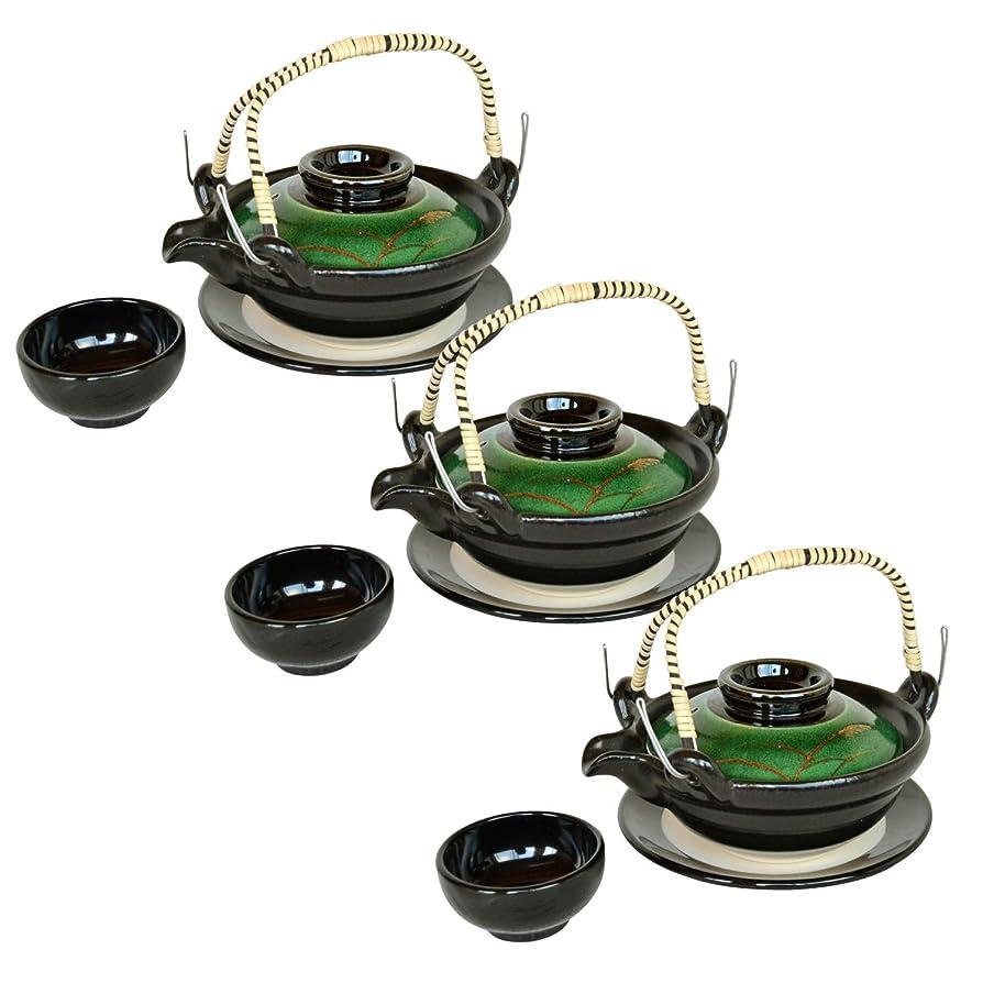 シンプルなくるみ困難土瓶蒸し 器 3個セット 直火対応 有田焼 黒グリーンすすき 日本製