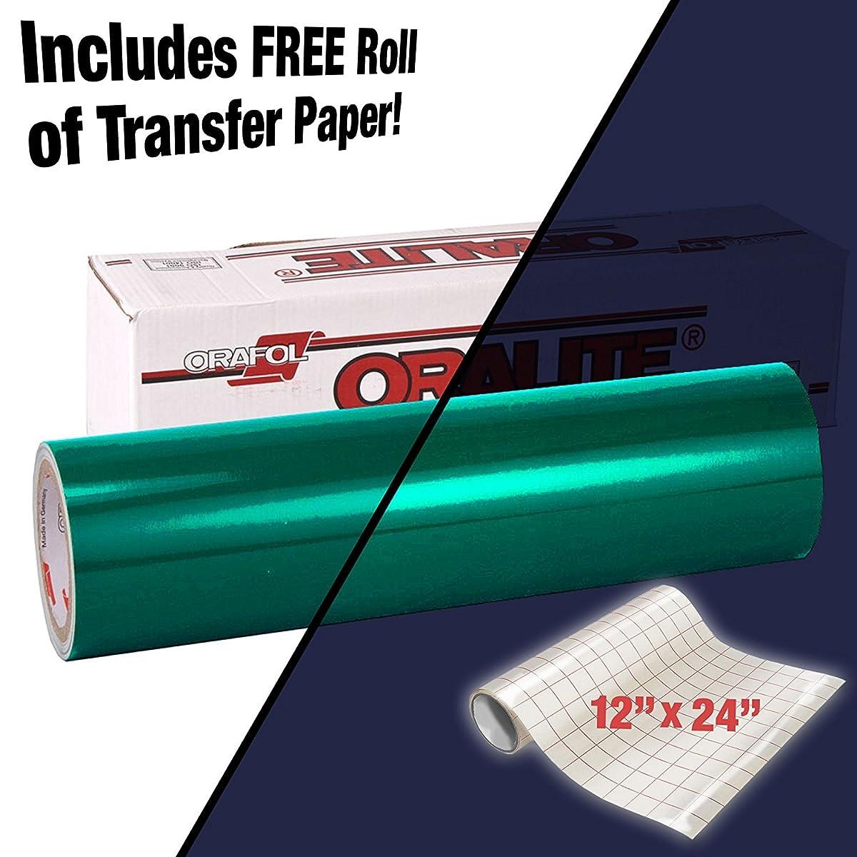 ORACAL 5400 Green Reflective Adhesive Vinyl Wrap 12