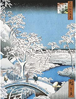 Wee Blue Coo Painting Japanese Woodblock Winter Bridge Over River Unframed Wall Art Print Poster Home Decor Premium