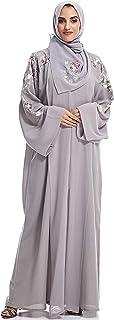 Senso Casual Abaya For Women