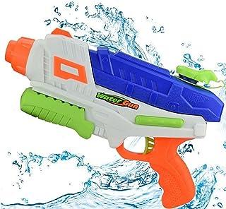 Super Soaker Water Blaster Gun for Kids/AdultsLong Range Squirt Gun Pool Toys for Summer Party Favor-High Capacity Beach W...