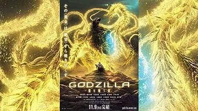 Best godzilla the planet eater dvd Reviews